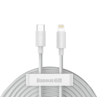 Кабель Baseus Simple Wisdom Type-C - Lightning 20W 1.5м Белый (2шт)